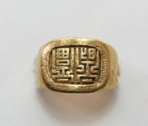 Chinese luck ring